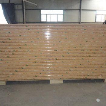Water & fireproof board   Wood 11-13
